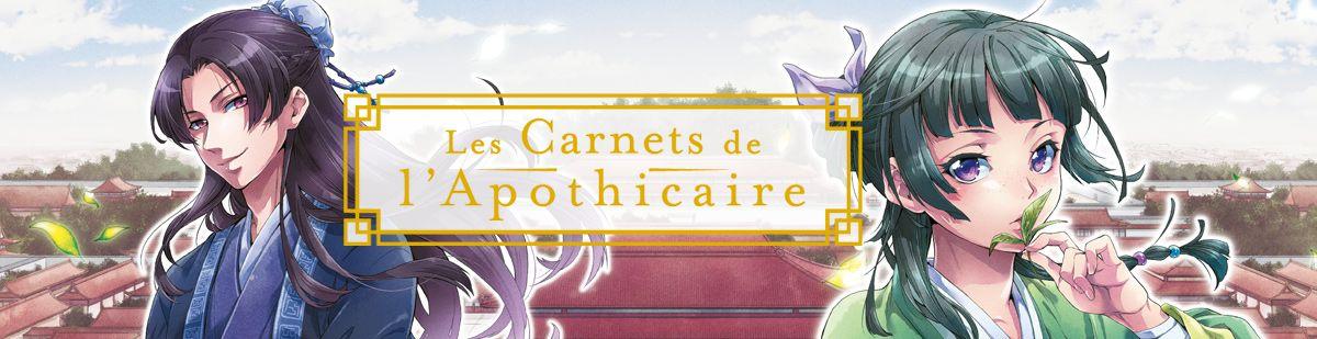Carnets de l'apothicaire (les) - Manga
