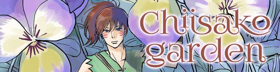 Chiisako no Niwa vo - Manga