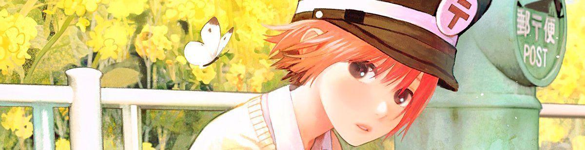 De l'autre côté de l'horizon - Manga