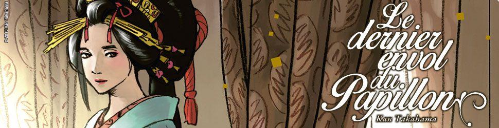 Dernier envol du papillon (le) - Manga