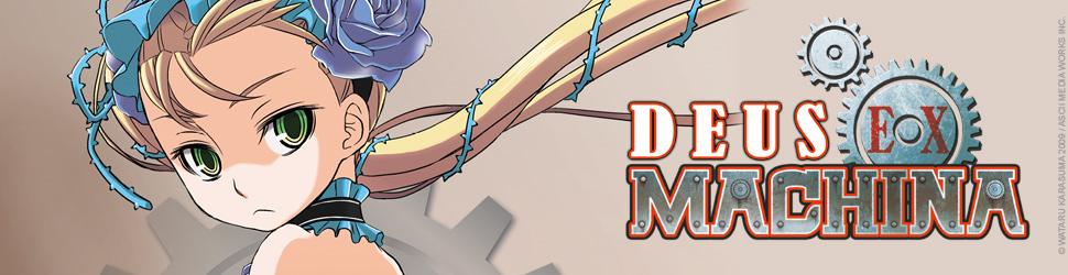 Deus EX Machina - Manga