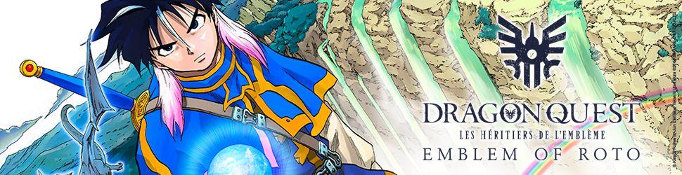 Dragon Quest - Les Héritiers de l'Emblème - Manga