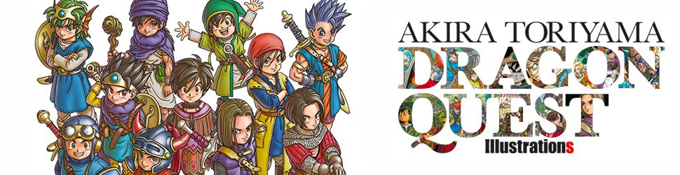 Dragon Quest Illustrations - Manga