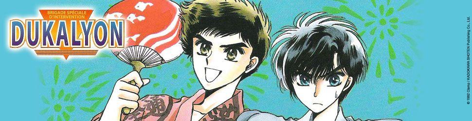 Dukalyon - Manga