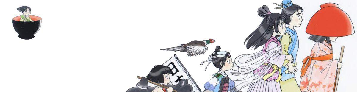 Fables et légendes Japonaises - Manga