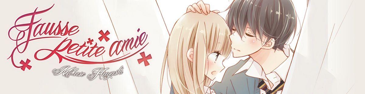 Fausse petite amie - Manga