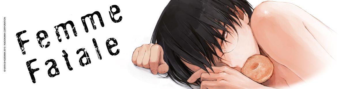 Femme fatale - Manga