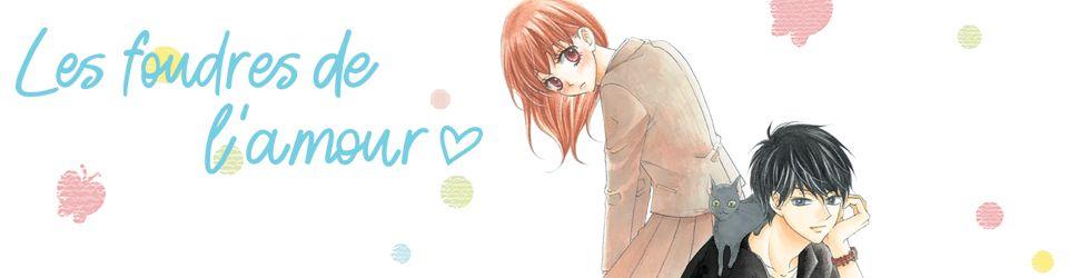 Foudres de l'amour (les) - Manga