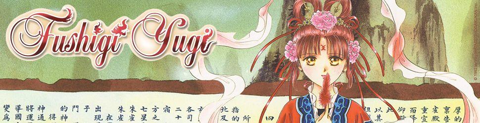 Fushigi Yugi - Manga