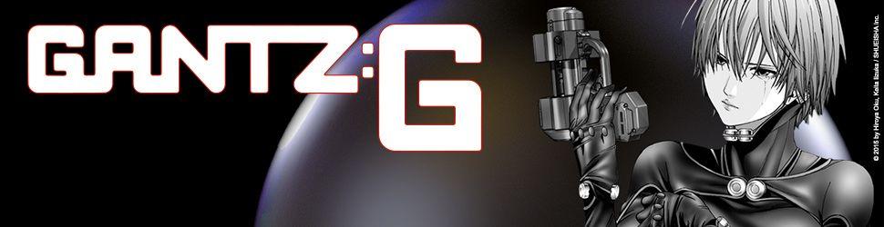 Gantz G - Manga