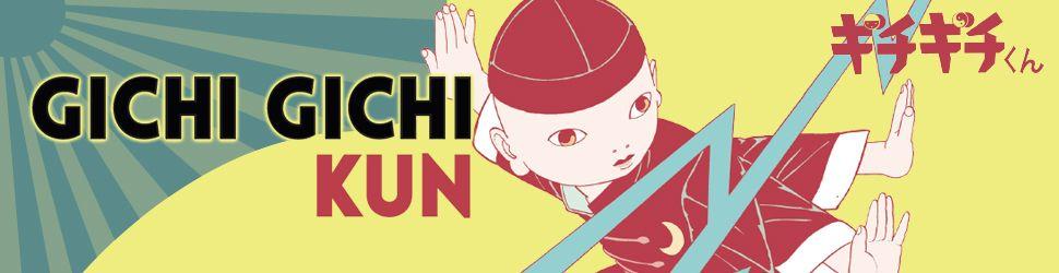 Gichi Gichi Kun - Manga