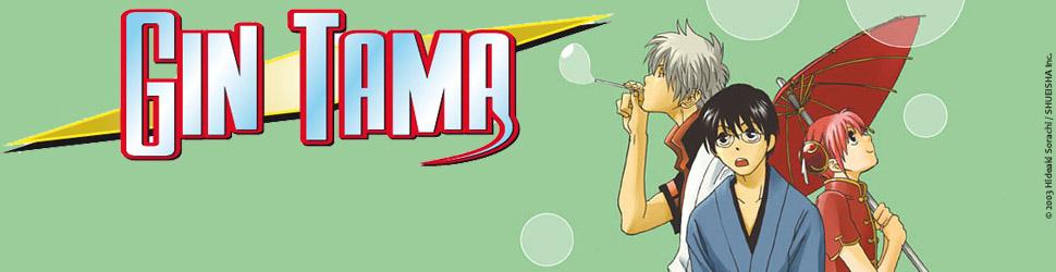 Gintama - Manga