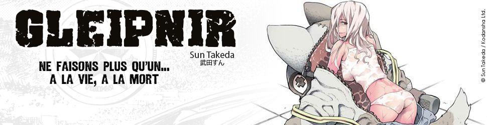 Gleipnir - Manga