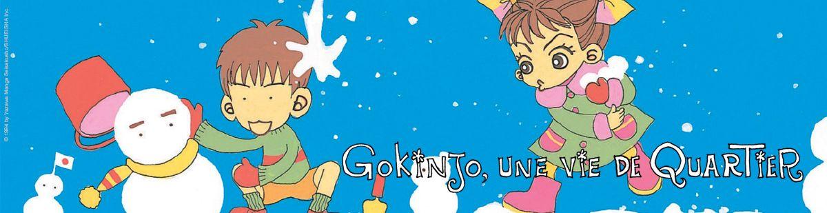 Gokinjo, une vie de quartier - Manga