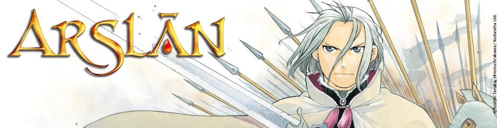 Heroic Legend of Arslân (The) - Manga