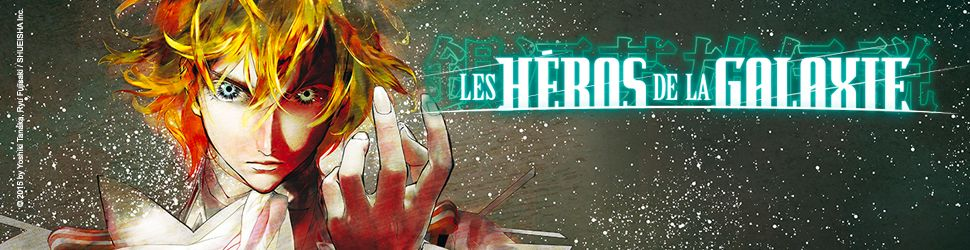 Héros de la galaxie (les) - Manga