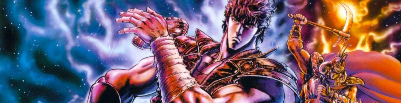 Hokuto no Ken - Ken, le survivant - Manga