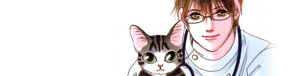 Hopital de mes amis (l') - Manga