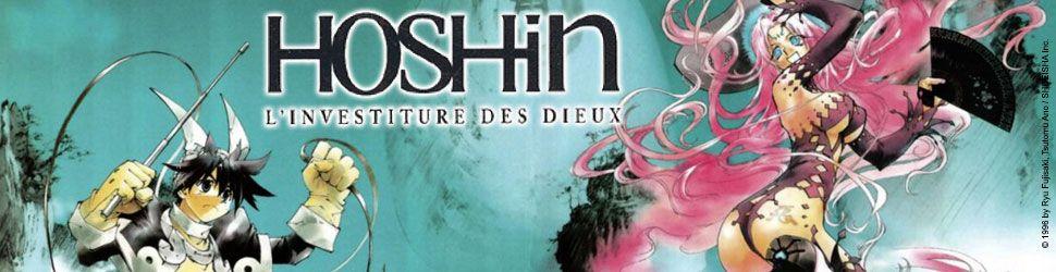 Hôshin – L'Investiture des Dieux - Manga