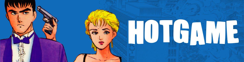 Hot Game - Manga