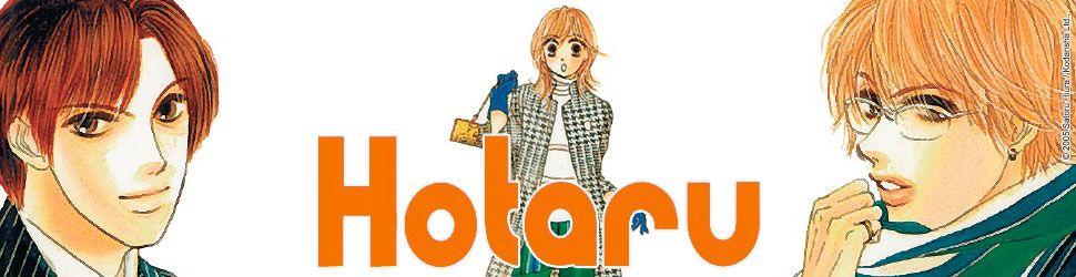 Hotaru - Manga