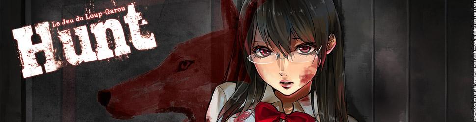 Hunt - Le jeu du Loup Garou - Manga