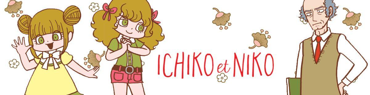 Ichiko et Niko - Manga