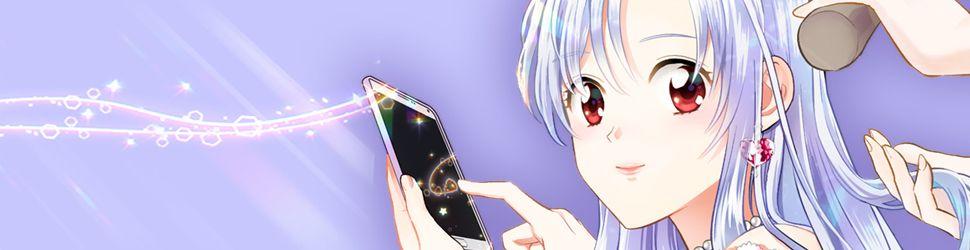 Iris - la Lady au Smartphone - Manga
