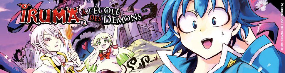 Iruma à l'école des démons - Manga