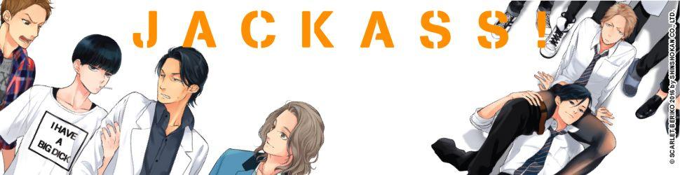 Jackass! - Manga