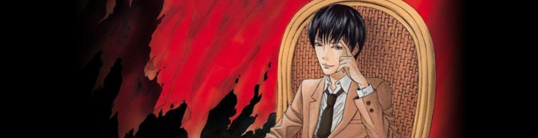 Je ne suis pas un homme - Déchéance d'un Homme (la) - Manga
