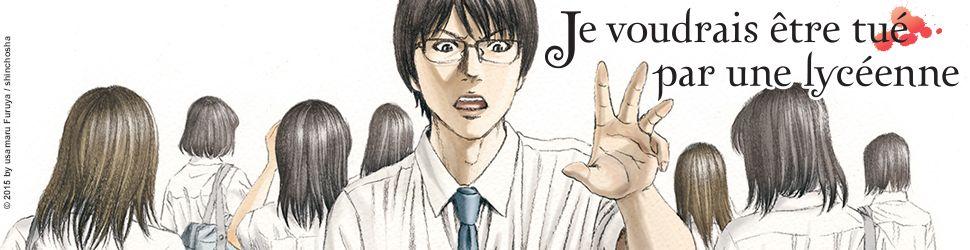 Je voudrais être tué par une lycéenne - Manga