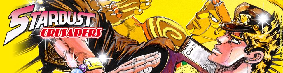 Jojo's bizarre adventure - Saison 3 - Stardust Crusaders - Manga