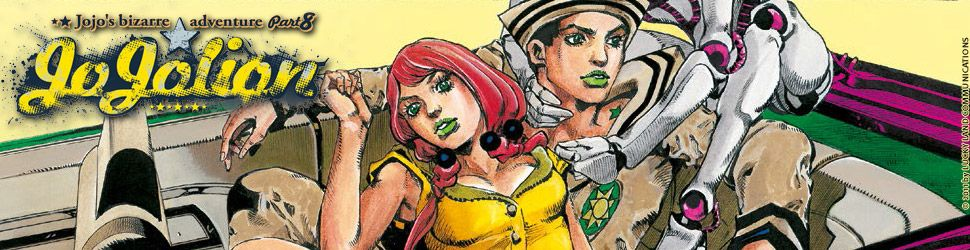 Jojo's bizarre adventure - Saison 8 - Jojolion - Manga