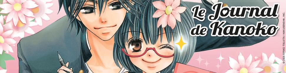 Journal de Kanoko (le) - Manga