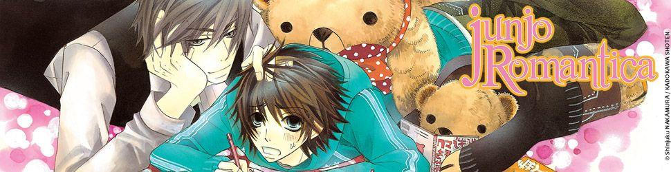 Junjo Romantica - Manga