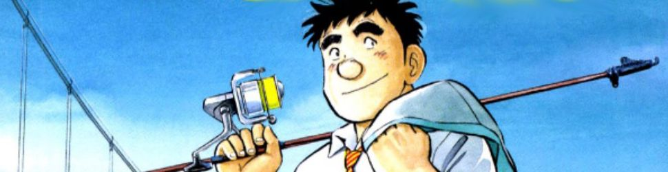Kaikyô Monogatari vo - Manga VO