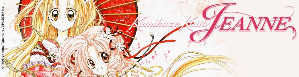 Kamikaze Kaito Jeanne - Manga