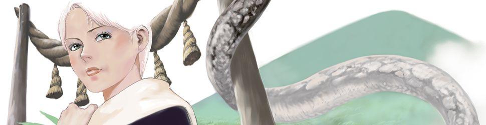 Kamunabi - Mythes et récits au féminin - Manga
