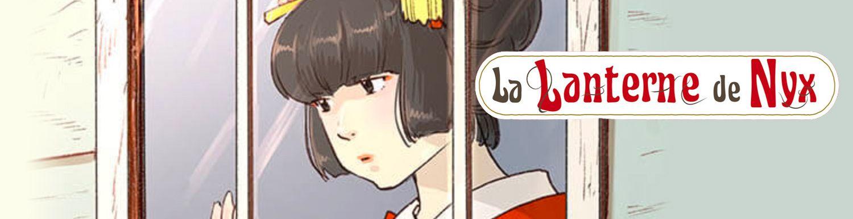 Lanterne de Nyx (la) - Manga