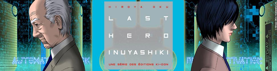Last Hero Inuyashiki - Manga