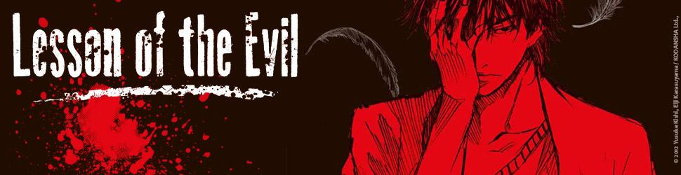 Lesson of the Evil - Manga