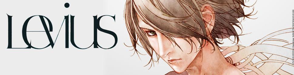 Levius - Manga