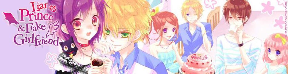 Liar Prince & Fake Girlfriend - Manga