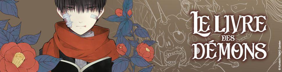 Livre des démons (le) - Manga