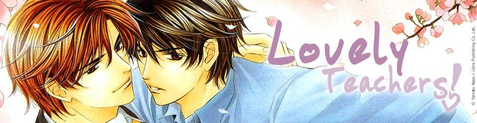 Lovely Teachers - Manga