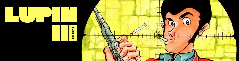 Lupin III The Third - Manga