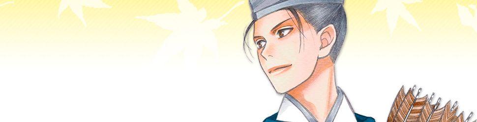 Boku no Rinne vo - Manga VO