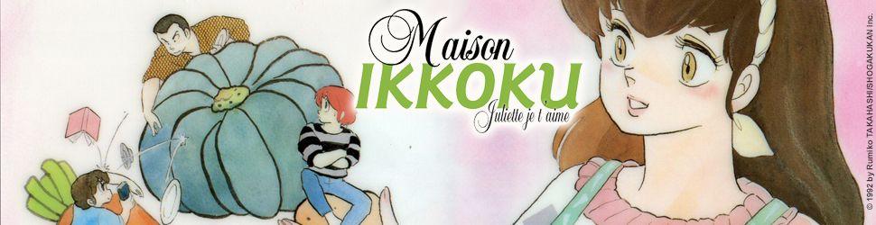 Maison Ikkoku - Manga