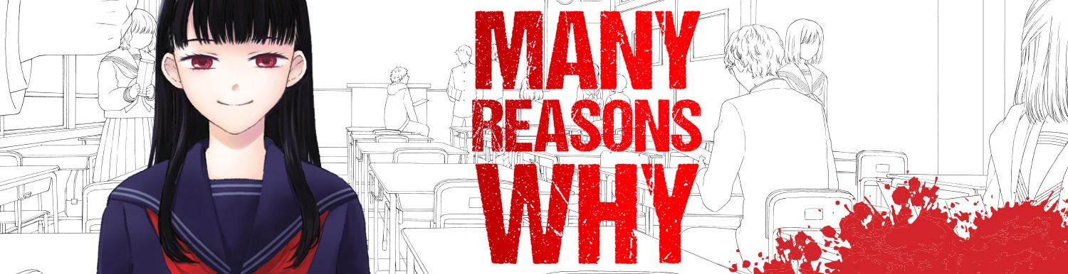 Many Reasons Why - Manga